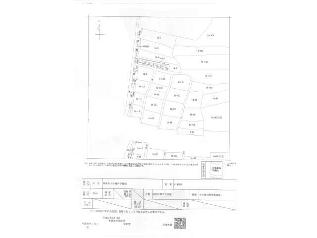 売地 青森市横内字鏡山14番199 横内鏡山