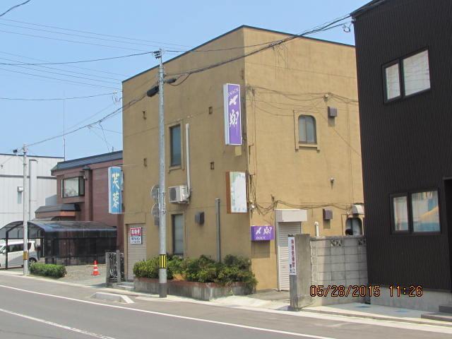 店舗事務所(建物一部) 青森県 上北郡野辺地町 赤坂 野辺地町赤坂