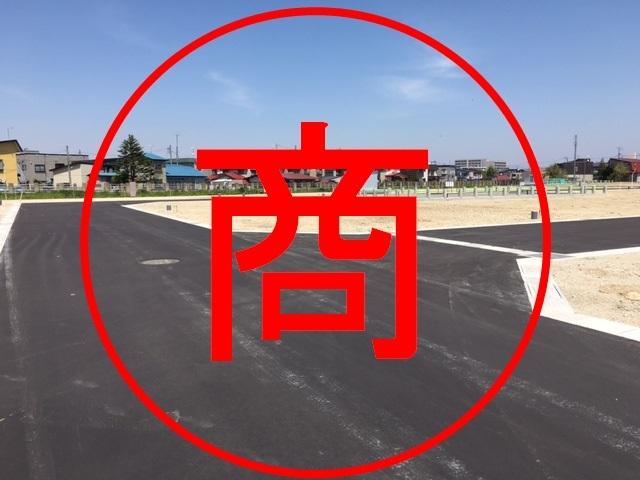 売地 青森県 青森市 篠田3丁目 サンガーデン篠田 B-10