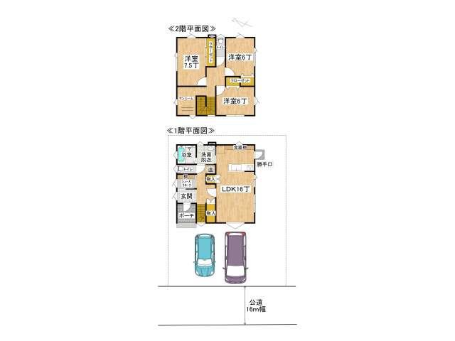 一戸建 弘前市川先2丁目 川先2丁目新築住宅B棟 メイン画像