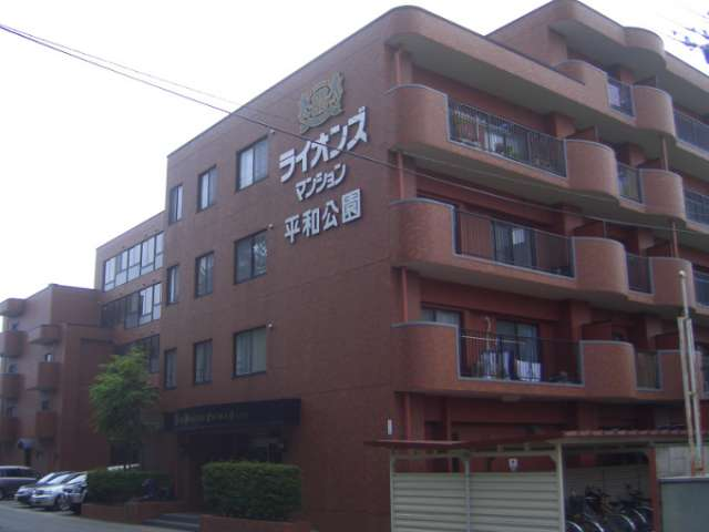 マンション(分譲) 青森県 青森市 勝田2-13-8 ライオンズマンション平和公園 3DK
