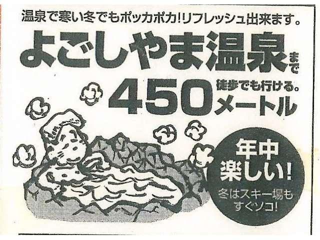 売地 青森県 東津軽郡平内町 松野木字小湊越20-96 よごしやま分譲地