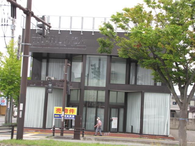 事務所 青森県 青森市 浪打1丁目494番334他 浪打1丁目売事務所