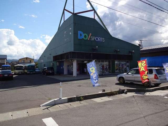 店舗 秋田県 湯沢市 元清水4丁目2番地20 Doスポーツ湯沢店