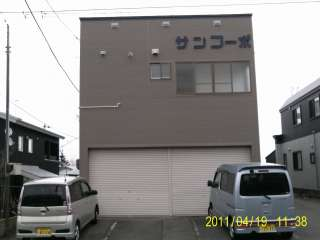 アパート 青森県 青森市 浪館平岡55-2 サンコーポ 1K