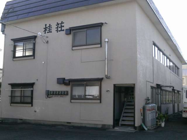 アパート 青森県 青森市 金沢3丁目13-47 桂荘 2DK