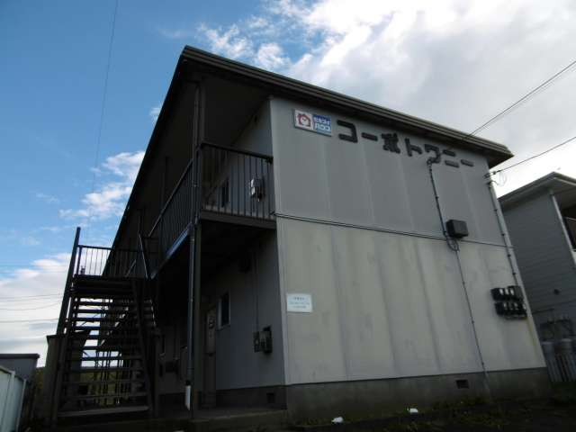 アパート 青森県 八戸市 下長七丁目6-20 コーポトワニー 2DK