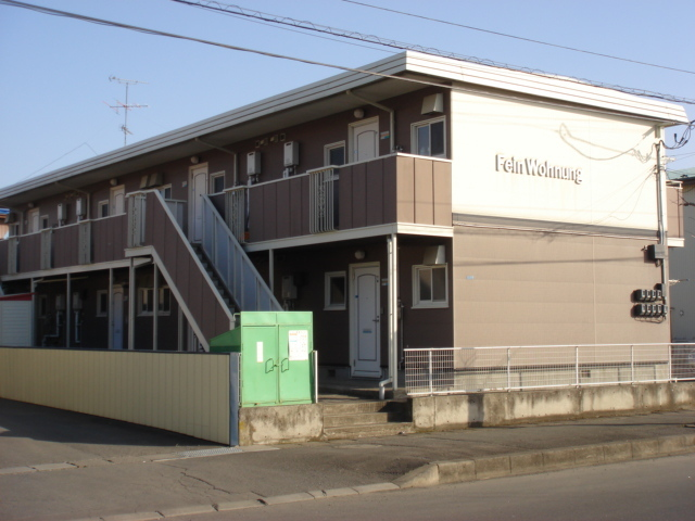 アパート 青森県 八戸市 沼館一丁目20-8 ファインボーヌング 2K