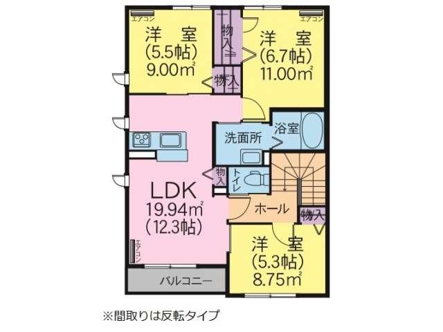 アパート 青森県 八戸市 柏崎3丁目6-17 シャーメゾンゴッド 3LDK