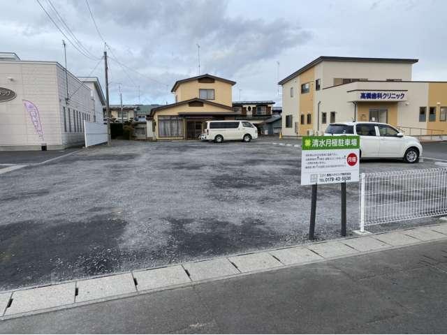 駐車場 青森県 八戸市 白銀町三島上20-4 清水月極駐車場