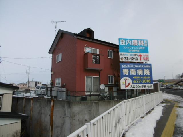 アパート 青森県 八戸市 田面木字赤坂1-1 サンシャインコーポ赤坂2 2K