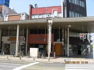 店舗(建物一部) 青森県 青森市 新町1丁目 新町貸店舗2階3階