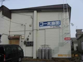 アパート 青森県 青森市 富田2丁目 コーポ富田 2K