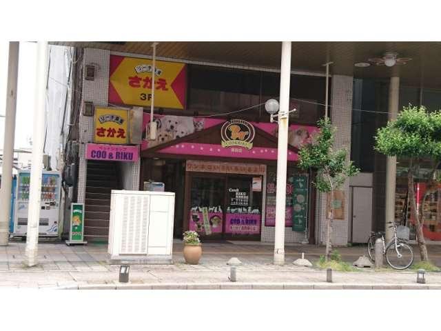 店舗(建物一部) 青森県 青森市 新町1-11-17 丸倉新町ビル2F