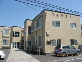 アパート 青森県 青森市 三内字丸山 ハイツエミ 3K