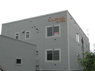 アパート 青森市松森1丁目 アーバンホームズ第1花園 3LDK