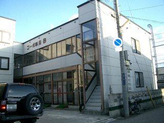アパート 青森県 青森市 久須志1丁目3-1 コーポ秋元B 1DK