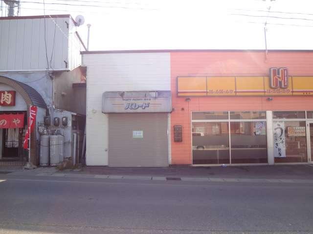 事務所 青森県 青森市 新城字平岡260-1   画像1