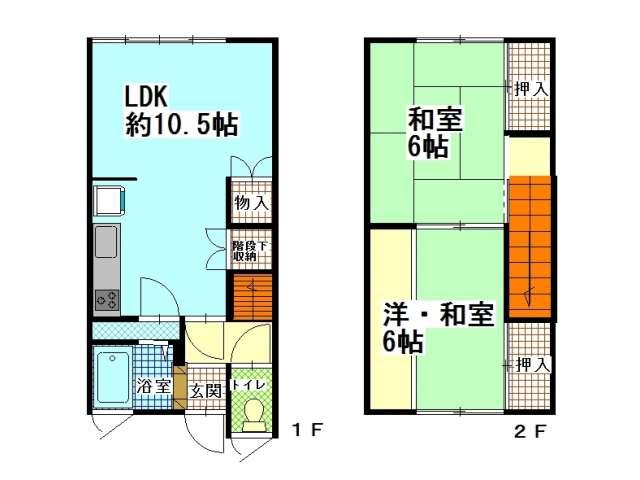 アパート 青森県 青森市 羽白字沢田533-2 くどうハイツ 2LDK 画像2
