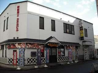 店舗(建物一部) 青森県 弘前市 駅前町 カネヨビル