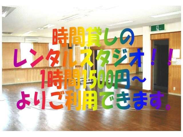 その他 青森県 弘前市 松原東2丁目5-1 レンタルスタジオ102 1室