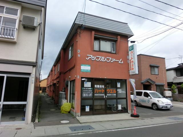 アパート 弘前市紺屋町「アップルファーム」3K