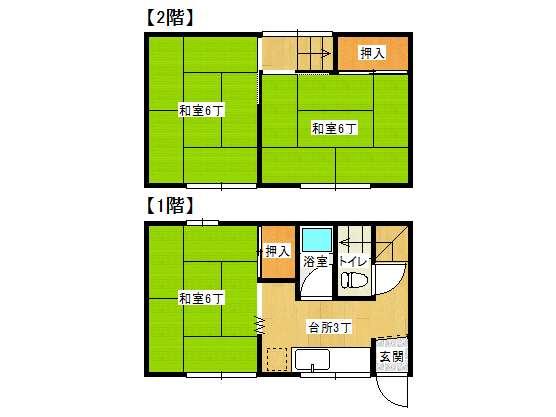 アパート 弘前市紺屋町「アップルファーム」B号室 メイン画像