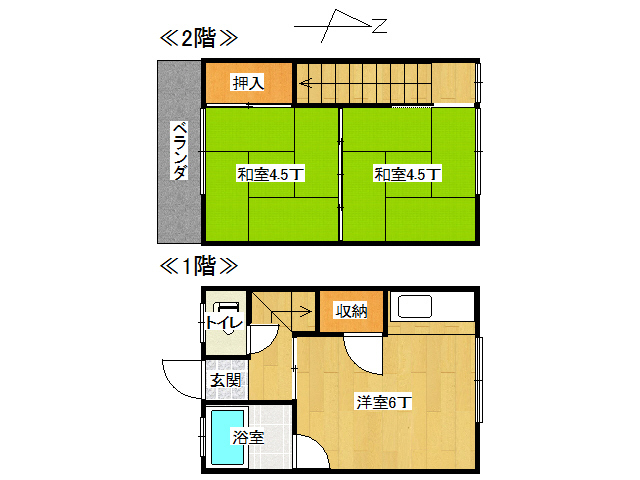 アパート 弘前市茂森町「三国コーポ」5号室 メイン画像