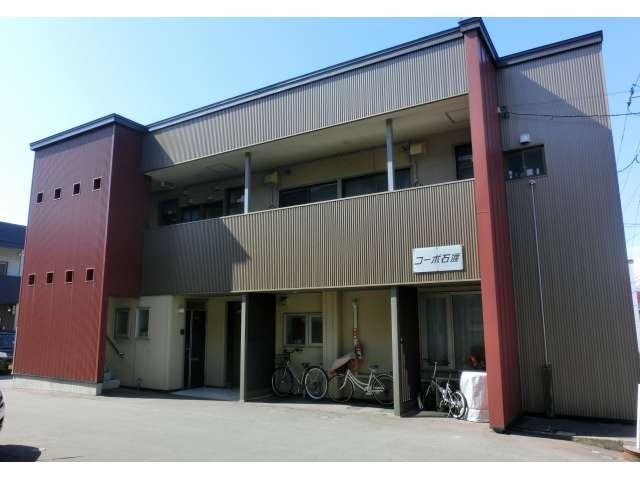 不動産詳細-アパート 弘前市石渡2丁目「コーポ石渡」1R