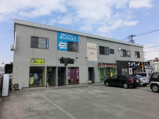 事務所 弘前市城東中央2丁目「サンケイビル」