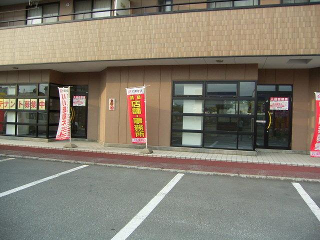店舗(建物一部) 青森市東造道3丁目 ハイパールコート1階店舗