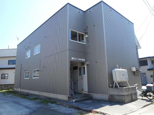 アパート 青森市長島4丁目 第5コーポ小笠原 1K