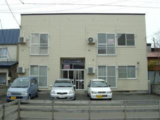 アパート 青森市久須志4丁目 アーバンハウス富士 2LDK