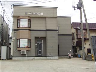 アパート 青森市八重田2丁目 カーサクリスタル21 2DK