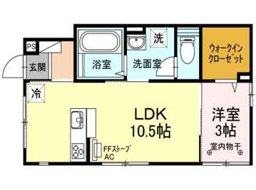 アパート 青森市桂木1丁目 (仮)Droom桂木 1LDK
