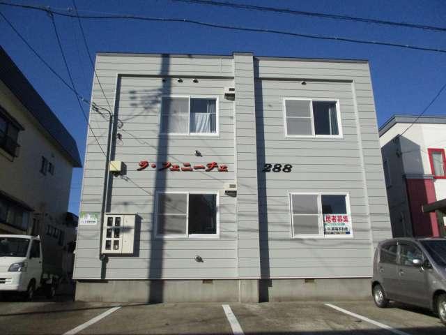 アパート 青森県 青森市 金沢2丁目 ラ・フェニーチェ 2LDK