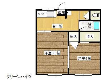 アパート 青森市金沢3丁目 クリーンハイツ 2K