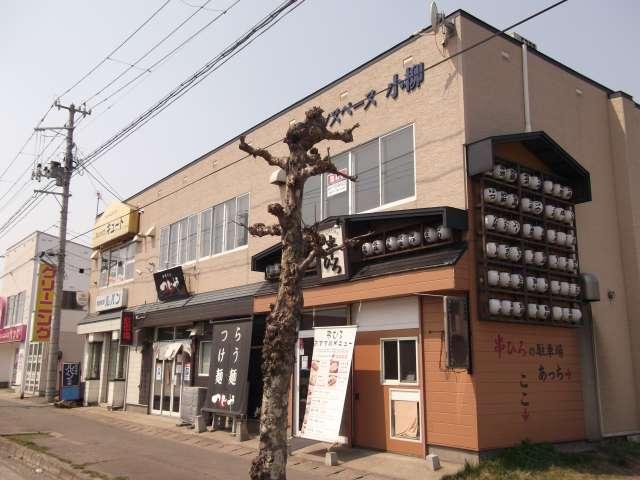 事務所 青森市小柳3-4-25 アーバンスペース小柳