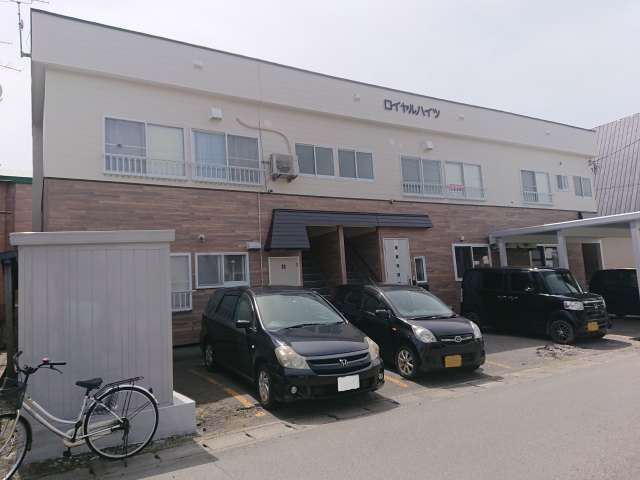 アパート 青森県 青森市 青葉 ロイヤルハイツ 2DK 1DK