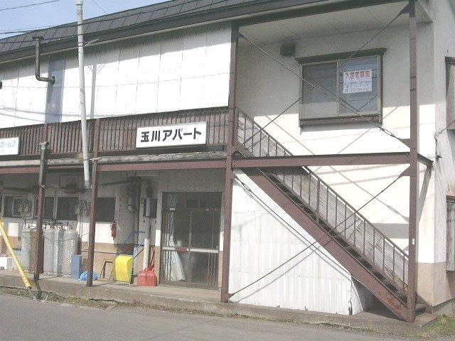 アパート 青森県 青森市 浜田字玉川156-30 玉川アパート 2LDK