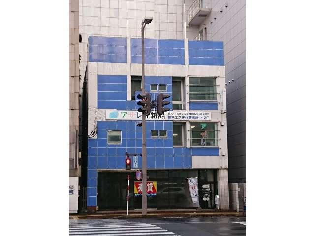 店舗(建物一部) 青森市長島2丁目25-5 長島武田ビル