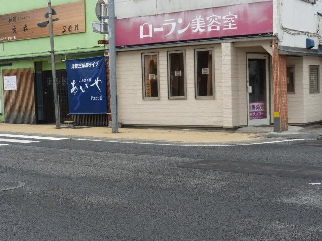 店舗(建物一部) 弘前市富田3-1-1 富田平井店舗