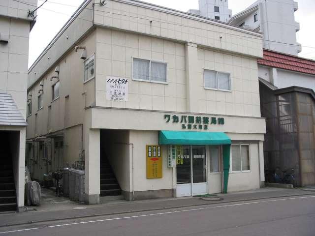 アパート 弘前市大町2丁目1-12 メゾンド・ヒグチ 2K