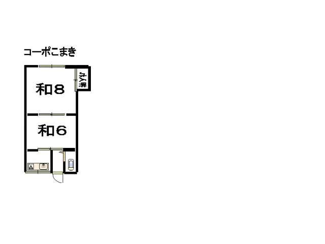 アパート 青森県 八戸市 売市字鴨ヶ池 青岩荘 2K