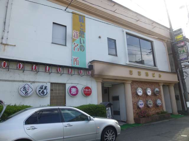 店舗(建物一部) 岩手県 奥州市 水沢区南町 ささ忠ビル
