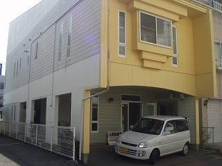 店舗(建物一部) 岩手県 盛岡市 大沢川原2丁目 葛巻事務所
