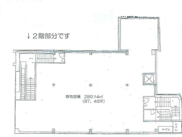 店舗(建物一部) 岩手県 盛岡市 大通2丁目 岡村歯科医院