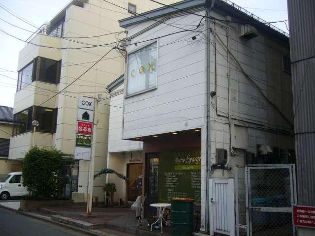 店舗(建物一部) 岩手県 盛岡市 菜園1丁目 八光ビル
