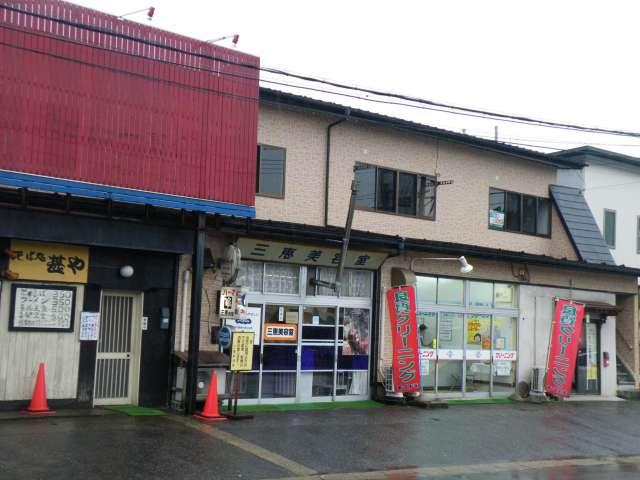アパート 秋田県 秋田市 広面字土手下 ヤマサビル 2K