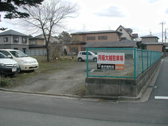 駐車場 秋田県 秋田市 楢山本町 大越駐車場